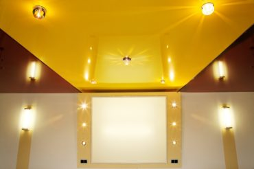 PVC Ceiling Panels a Modern Housing Solution